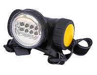 Фонарь универсальный 8 диодовых ламп