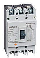 Выключатель в литом корпусе типа автофокуса, 3P, 18kA, 40A Schrack