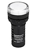 LED Индикатор белый 230В AC Schrack