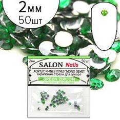 """SA Стразы пакет акриловые Acrylic Rhinestones """"Mono Gems"""" 2мм Green Zitron (зеленые салатовые) 50шт"""