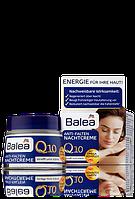 Ночной крем против морщин Balea Q10 Anti-Falten, 5 ml.
