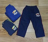 Балоневые утепленные штаны на мальчиков оптом, Goloxy, 98-128 рр.