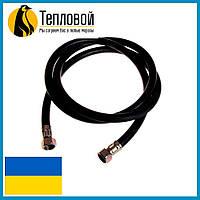 Газовый шланг черный (гайка сталь) 200 см