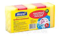 Губки кухонные ТМ Hozzi 5 шт.