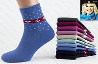 Женские носки хлопковые махровые с начёсом Roza 2712. В упаковке 12 пар