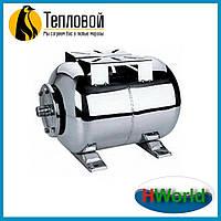 24 л гидроаккумулятор для водоснабжения, бак для воды нержавейка