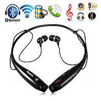 Беспроводные наушники (Bluetooth  гарнитура) HV-800 V4.0