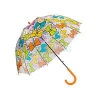 Детский зонтик с бабочками Remax Transparent RT-U5