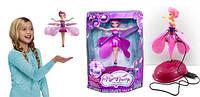 Летающая Фея Flying Fairy Лучший подарок для девочки кукла