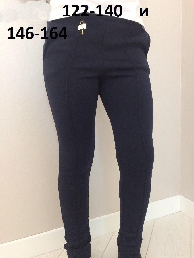 Лосины-брюки для девочки зимние р.146-164 - Интернет-магазин детской 00ed28abf11df