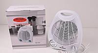 Тепловентилятор Wimpex FAN HEATER WX-424, обогреватель электрический, тепловентилятор для дома