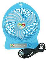 Вентилятор настольный USB Mi Fan (голубой)
