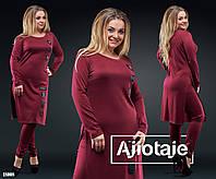 Стильный теплый костюм-двойка штаны+туника бордового цвета