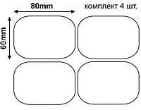Пленка для защиты зон под ручками от царапин комплект ( 4шт) KPMF(100мкм)