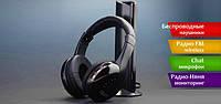 Наушники Беспроводные  5 в 1 + FM радио Wireless