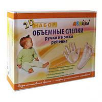Набор для слепков ЛепKind Ручки и ножки ребенка (Lep-202)