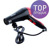 Профессиональный фен Domotec MS-968 2200W  прибор для ухода за волосами