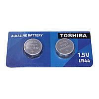 A76 LR44 батарейка часовая щелочная TOSHIBA