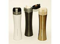 Термос Т117, Термокружка с поилкой 350 мл, Термос с поилкой, Маленький термос, Компактный термос, Starbucks