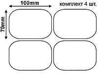 Пленка для защиты зон под ручками от царапин комплект ( 4шт) Venture Shield(200мкм) Качество 3М