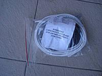 Комплект электроустановки для тягово -сцепного устройства