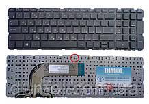 Оригінальна клавіатура для ноутбука HP Pavilion 17-e Series (UA) Black