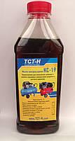 Масло компрессорное КС-19, 1 литр МаслоКС