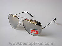 """Солнцезащитные очки """"Ray Ban"""" зеркальные авиаторы"""