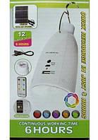 Многофункциональная светодиодная лампа GD-5024