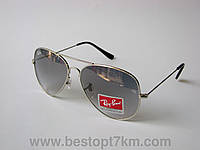 """Солнцезащитные очки """"Ray Ban"""" авиаторы"""