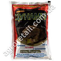 Алина-нова Цунами зерно 150 г