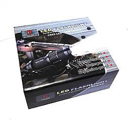 Акумуляторний ліхтарик ручної Bailong BL-1815