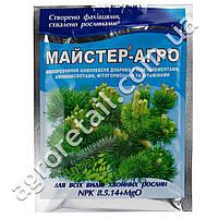 Мастер-агро для всех видов хвойных растений 8.5.14+MgO 25 г