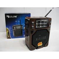 Радиоприемник с мп3 и фонарем GOLON RX-8100T, фото 2
