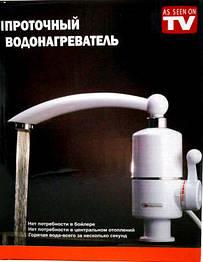 Мгновенный проточный кран водонагреватель Делимано