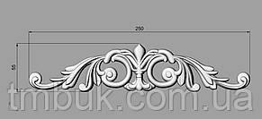 Горизонтальный декор 45 для дверей - 250х55 мм, фото 2