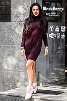 886894700961 Женское модное и теплое вязаное платье-туника шерсть и кашемир (5 цветов)