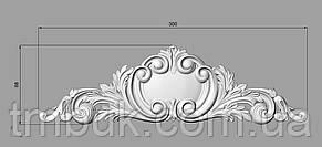 Горизонтальный декор 47 резной - 300х88 мм, фото 2