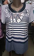 Блуза ботальная недорого