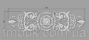 Горизонтальный декор 48 для кухни - 550х150 мм, фото 2