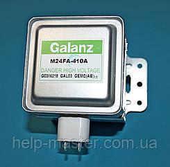 Магнетрон  M24FA-410A ( GAL03) GALANZ