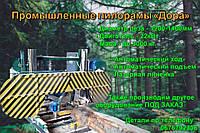 Промышленная 22кВт Ленточная Пилорама Горизонтальная