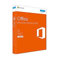 Офисный пакет Microsoft Office 2016 для дома и бизнеса 32/64 Ukrainian для 1 ПК (T5D-02734)