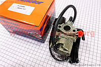 Карбюратор скутера Honda TACT