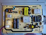 Плати від LED TV Meredian LED-32D21 поблочно, в комплекті (матриця неробоча)., фото 3