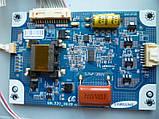 Плати від LED TV Meredian LED-32D21 поблочно, в комплекті (матриця неробоча)., фото 4