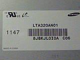 Плати від LED TV Meredian LED-32D21 поблочно, в комплекті (матриця неробоча)., фото 6