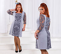 """Стильное платье для пышных дам """" Кружевной гипюр """" Dress Code"""