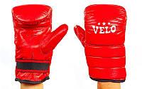 Снарядные перчатки Кожа VELO  (р-р S-XL, красный)