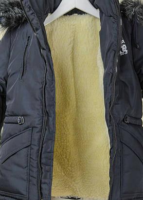 Куртка зимняя для мальчиков подростков, фото 2